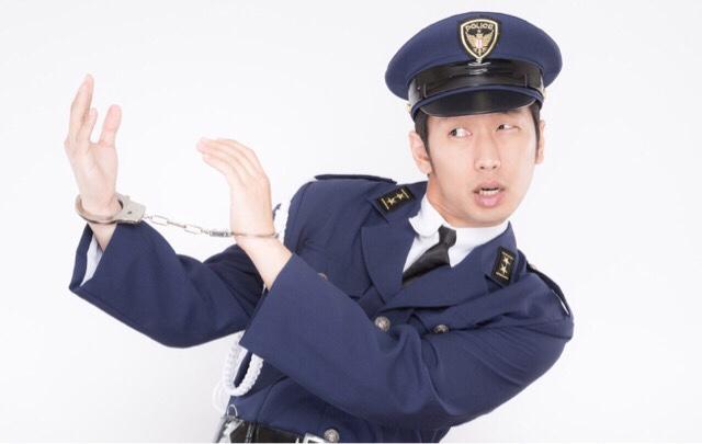 オートリッチ AUTORICH を警察に告訴するなら